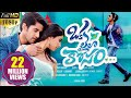 Oka Laila Kosam Latest Telugu Movie || V...mp3
