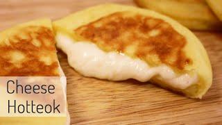 치즈호떡  チーズホットク How to make a cheese Hotteok (korean pancake) [스윗더미 . Sweet The MI]