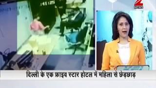 Shocking! Manager pulls lady staff