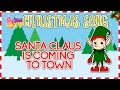 🎅🎅 SANTA CLAUS IS COMING TO TOWN �...mp3