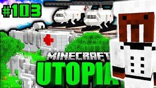 Die MEGASTADT ERÖFFNET?! - Minecraft Utopia #103 [Deutsch/HD]