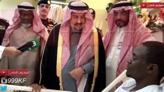 زيارة أمير الرياض لـ البطل جبران عواجي قاتل الإرهابيين بكل شجاعة💪🏻🇸🇦👌🏻لاتنسئ أشتراك بـ قناة الأمنية