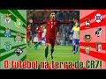 Portugal: campeonatos, times, jogadores,...mp3