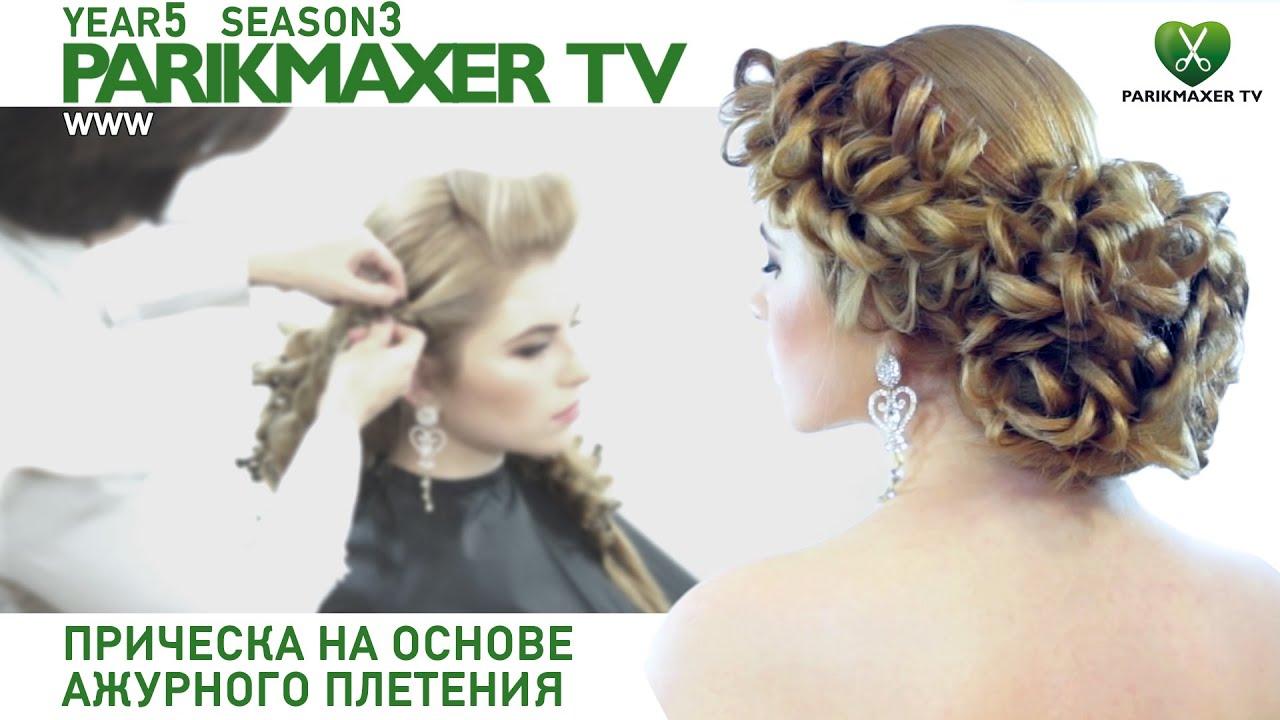 Плетение из волос вечерние прически