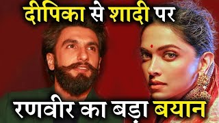 Ranveer Singh Finally Breaks His Silence on the Marriage with Deepika Padukone