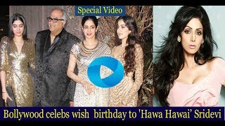 Bollywood celebs wish  birthday to