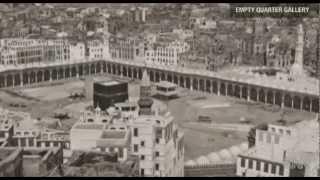 Oldest quran recitation recorded