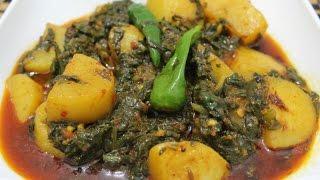 Aaloo Palak ki sabzi // potato and spinach