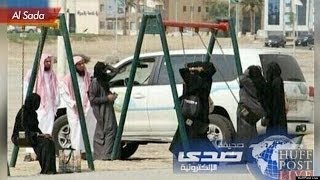 Women In Saudi Not Allowed To Use Swing Sets