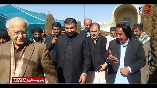 Balochistan Assembly k Baghi Wozra Sarfaraz Bughti ki Qayadath Min