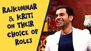 Rajkummar Rao & Kriti Talk About One Character That They Will Not Play  | YMS 2