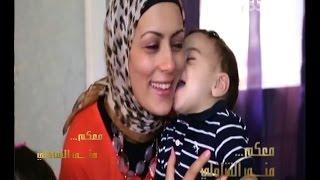 #معكم_منى_الشاذلي | شاهد…مريضة بالسرطان تتحدى المرض بسبب أولادها