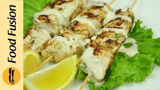 Chatkhara Malai Boti Recipe By Food Fusion
