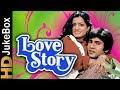 Love Story 1981 | Full Video Songs Jukeb...mp3