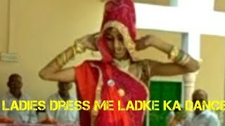 Kori kori matki me pani tapke....boys dance || boy Funny dance
