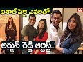 Vishal to Marry Anisha Alla Reddy Confir...mp3