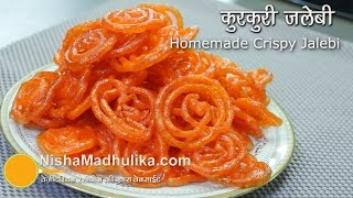 Jalebi Recipe - Crispy Crunchy Juicy Jalebi without yeast