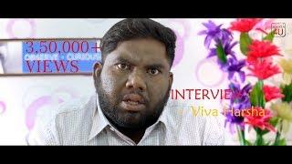 viva harsha Interview - new 2017 II Sneha Talika Presents II Directed by Bala Raju