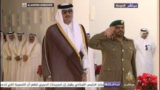 أمير قطر: المجتمع القطري يعرف كيف يطوّر حياته سواء طال الحصار أم قصر