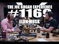 Joe Rogan Experience #1169 - Elon Muskmp3
