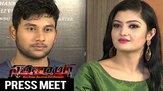 Satya Gang Movie Press Meet    Pratush, Harshitha    Bhavani HD Movies