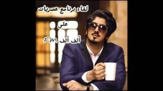لقاء الفنان عبدالله عبدالعزيز في برنامج عصريات على ألف ألف FM