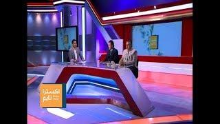 اكسترا تايم   انتخابات الترسانة.. من ينقذ النادي العريق   حلقة كاملة