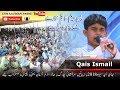 Qais Ismail (Nosaz second Round) Mahe de...mp3