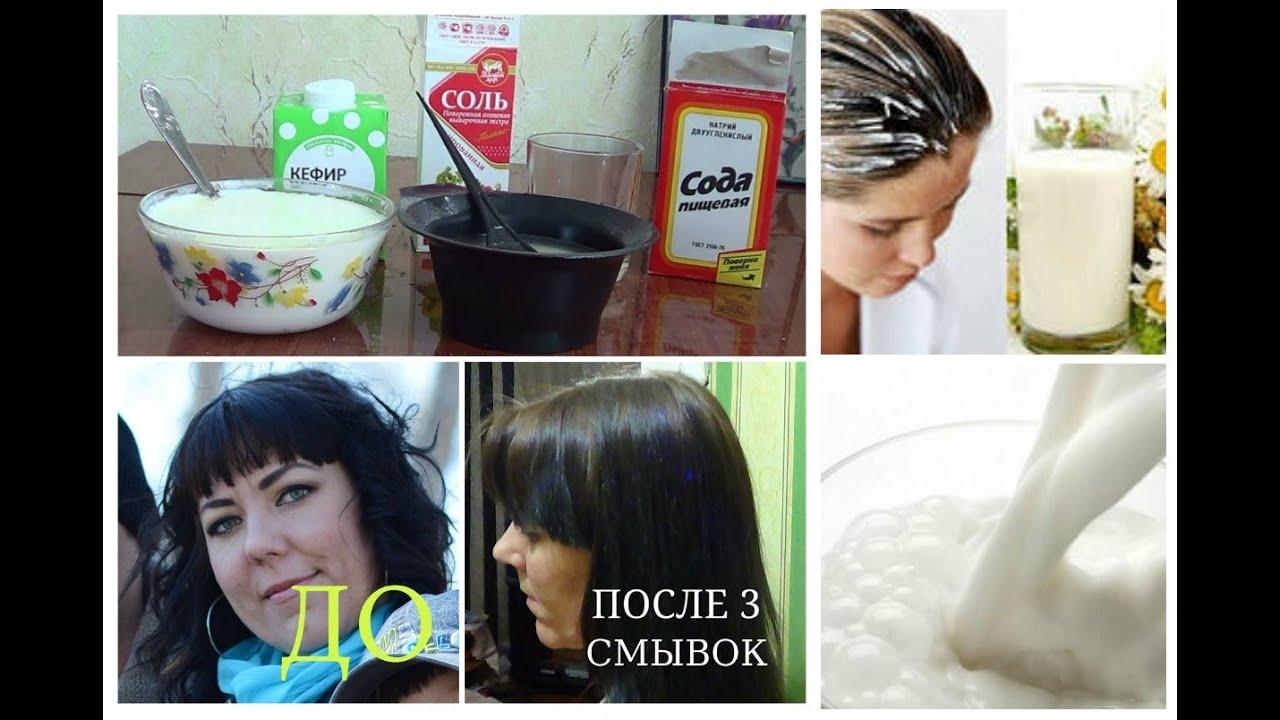 Как осветлить черные волосы в домашних условиях без вреда для волос