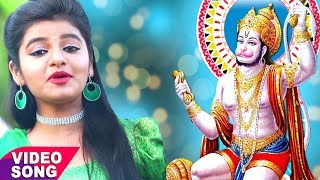 2017 का सुपर हिट हनुमान भजन - Hey Antaryami - Aarya Nandani - Hanuman Bhajan 2017