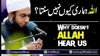 Molana Tariq Jameel Latest Bayan