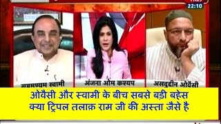 Todays news india 2017- Biggest battle between Owasi and Swamy-Is triple talak like a belief in Ram