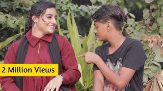 Bhojpuri Boy Saying Hamri Amma Ko Bahu Chahie Prank |Bantai It