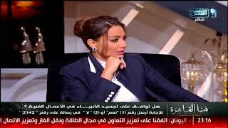 هنا القاهرة | جدل حول تجسيد شخصيات  الانبياء فى الاعمال الفنية