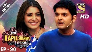 The Kapil Sharma Show - दी कपिल शर्मा शो - Ep - 90 - Anushka Sharma In Kapil