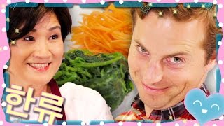 The Try Guys Try Korean Cooking • K-pop: Part 3