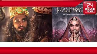 CRUEL Ranveer Singh as Alauddin Khilji | LOOK OUT | Padmavati