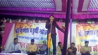 Gopal Jat !! Kavi sammelan !! Marwadi comedy and jokes !! Danta