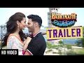 Badrinath Ki Dulhania - Official Trailer...mp3