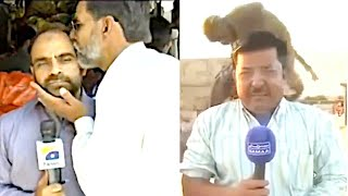 Pakistan News - funny Pakistani news bloopers latest 2017 ft. amin hafeez