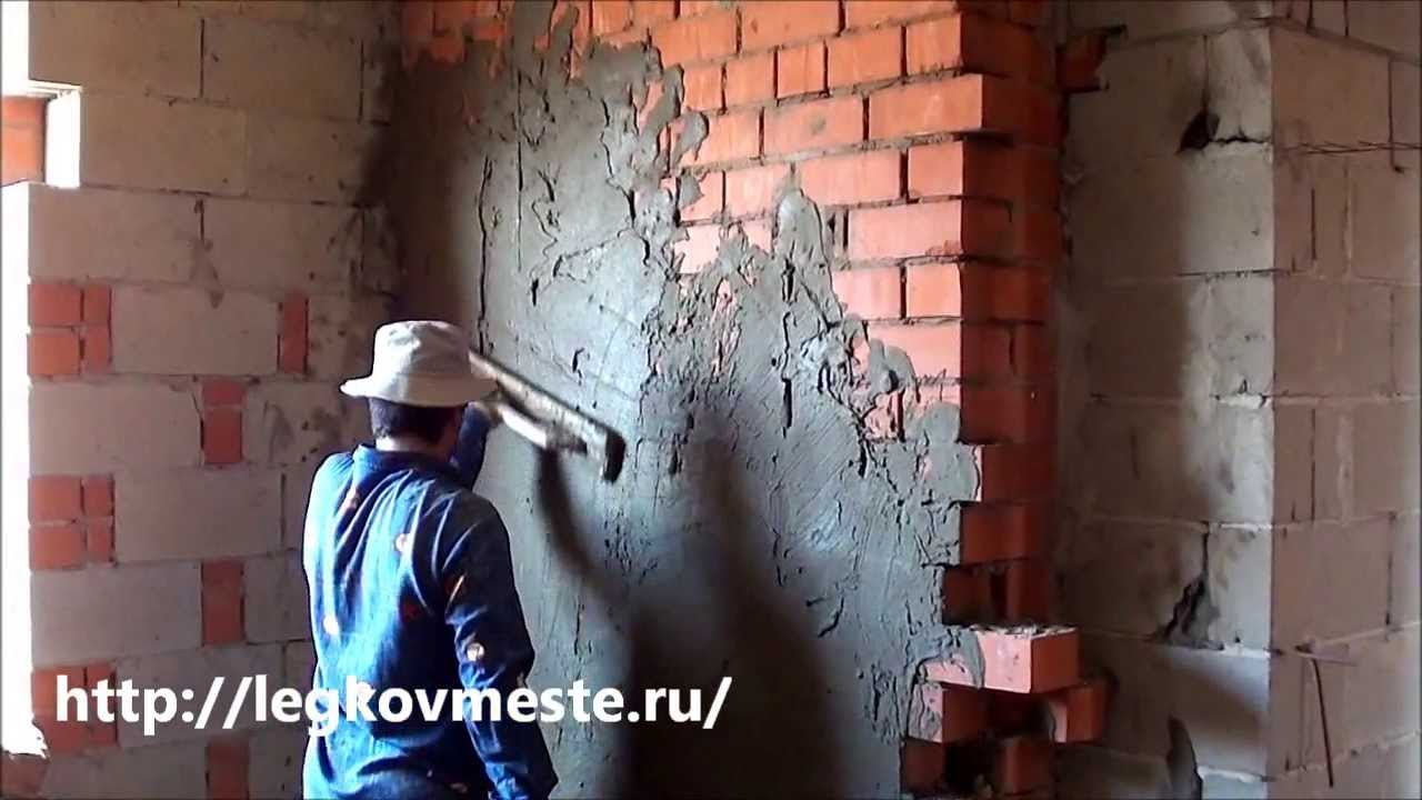 Штукатурка потолков цементным раствором своими руками видео