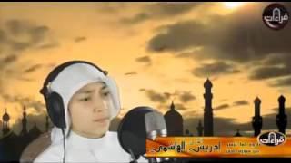 Murottal Al-Qur