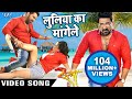 Luliya Ka Mangele - Pawan Singh - Superh...