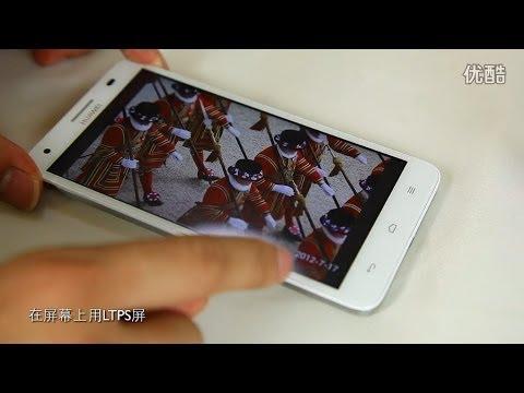 Huawei Honor 3X Pro Smartphone