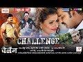 CHALLENGE - चैलेंज ( Officia...