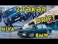 Niva ilə 2 təkər | BMW ilə Drift �...