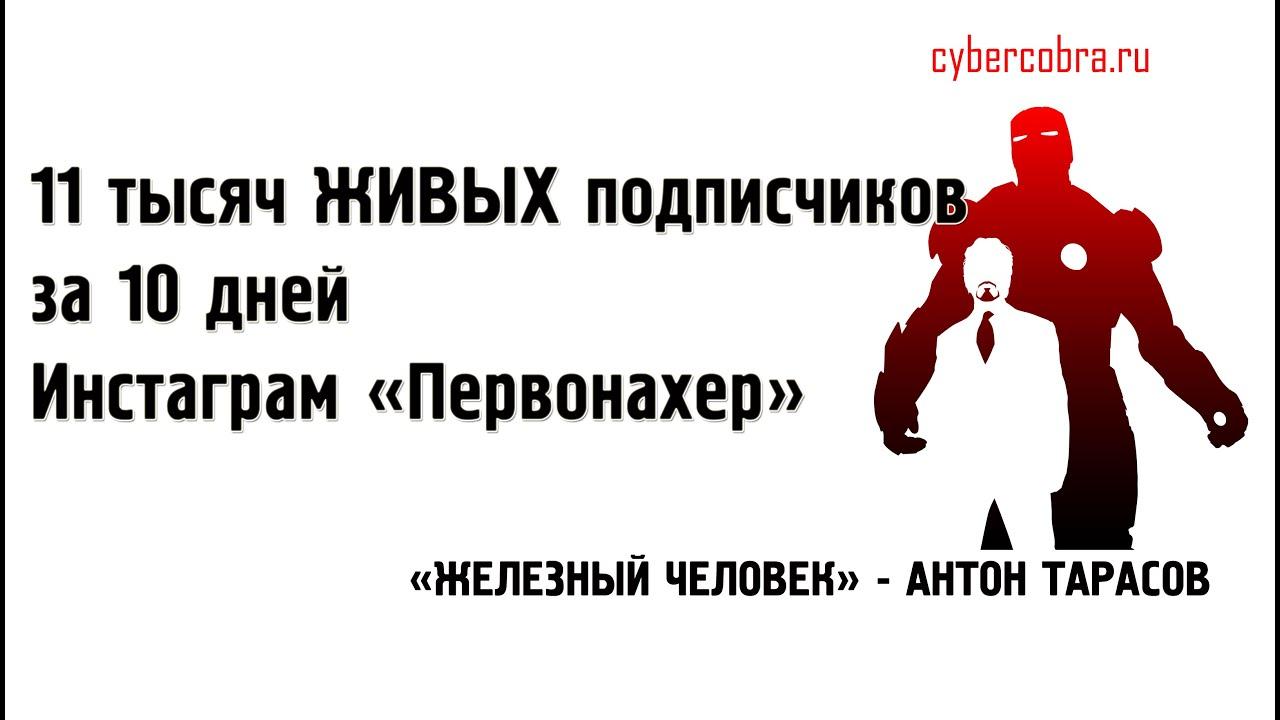 Рабочие прокси украины для парсинга логов