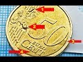 50 cent 2009 Belgium Defect Video Channe...