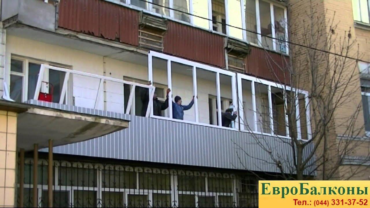 Компания по присоединению балконов и лоджий максимус. - как .