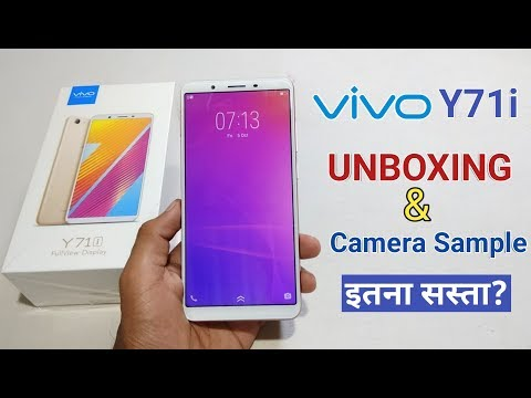 VIVO Y71i Unboxing & Camera Sample (Budget Smartphone) Gold Color